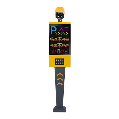 LPR6400B新型车牌识别系统