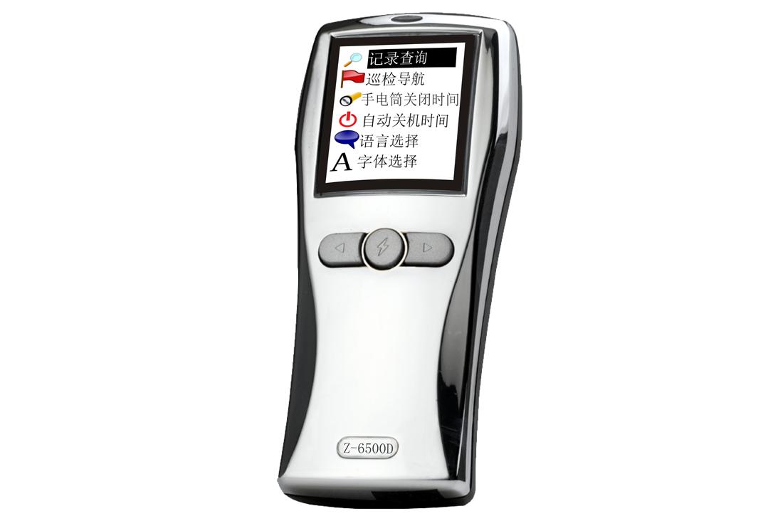 Z-6500D彩屏照明巡更机