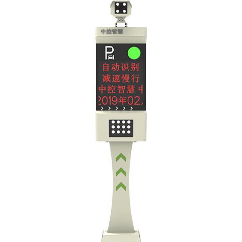 中控智慧(ZKTeco) LPR6500M车牌识别一体机 车牌识别系统