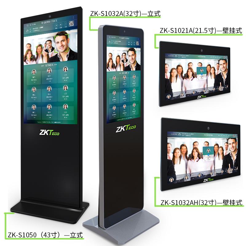 慧眼感知ZK-S1050系列
